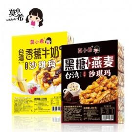莫小希台湾风味 香蕉牛奶味美国红提沙琪玛 500G