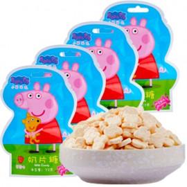 乐达小猪佩奇奶片糖 草莓味 32G