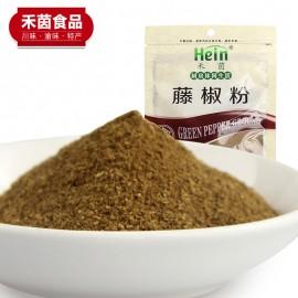 禾茵藤椒粉 30G