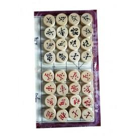 中国象棋(带棋盘)
