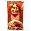 (卖光啦)泰国LEE李牌 越南牛肉汤粉料 45G