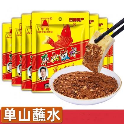 云南特产单山蘸水 香辣型固态调味料 15G*10袋