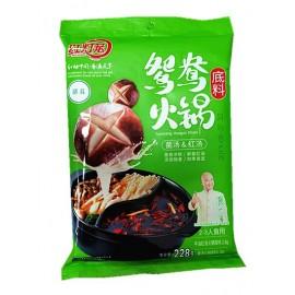 红灯笼鸳鸯火锅底料 菌汤&红汤 228G