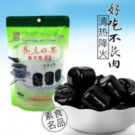 台湾原产豆之家 养生之果龟苓膏风味软糖 190G