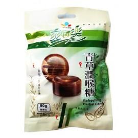 台湾原产爽口乐 青草润喉糖 80G