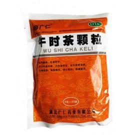广仁午时茶颗粒 6G×20袋