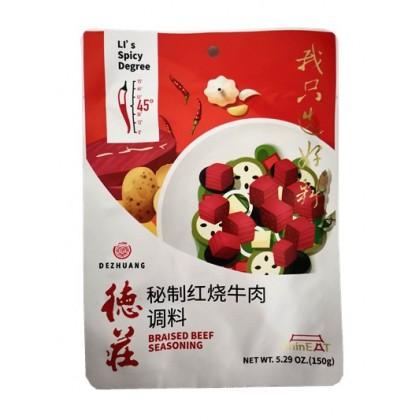 德莊 秘制红烧牛肉调料 150G