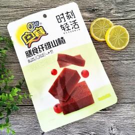 (卖光啦)奥赛OSAY 膳食纤维山楂 果糕类蜜饯 118G