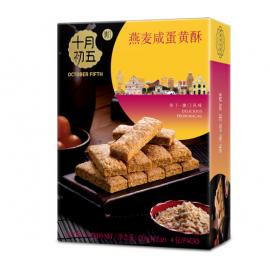 澳门饼家十月初五 燕麦咸蛋黄酥 120G