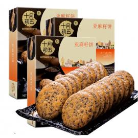 澳门饼家十月初五 亚麻籽饼 62G