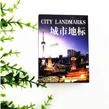 扑克牌收藏 城市地标 中国篇 1副装