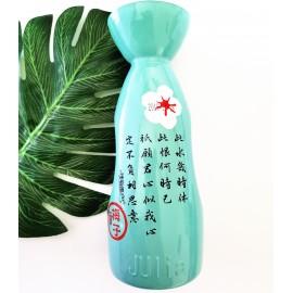 珠雅丽网红果酒  梅子酒 300ML