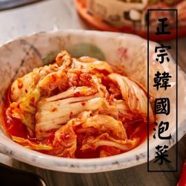 (仅限快递)韩国泡菜大包装 500克 周一至周四发送