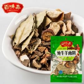 百味斋 炖牛羊肉料 52G