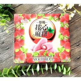 台湾热销皇族捲心麻糬 草莓味 超值盒装 300G