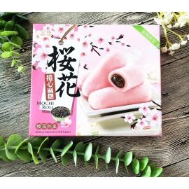台湾热销皇族捲心麻糬 樱花红豆味 超值盒装 300G