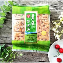 台湾热销九福 素食沙琪玛 227G