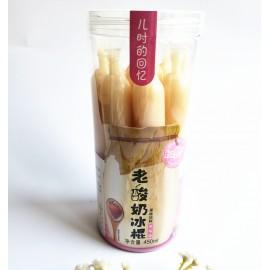 儿时的回忆老酸奶冰棍 果味饮料草莓味 十只装 450ML