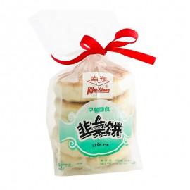 (暂停出售)南翔韭菜饼 5个装 450G 周一至周四发货