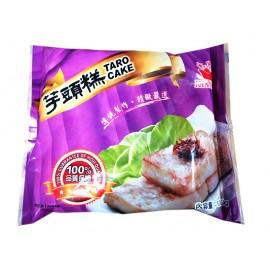(暂停出售)台湾热销金宝芋头糕 超值装 1KG 周一至周四发货