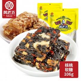 黄老五核桃软糕 红枣味 106G