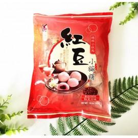台湾热销花之恋语精致小糕点小麻糬  红豆口味 超值装 300G