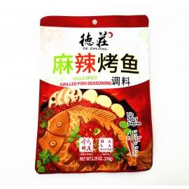 德莊李氏辣度52° 麻辣烤鱼调料 150G