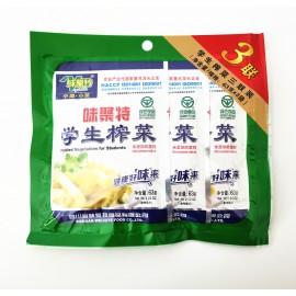 味聚特学生榨菜 3连包 63G×3袋