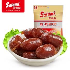 (卖光啦)萨啦咪BB猪肉枣 28G