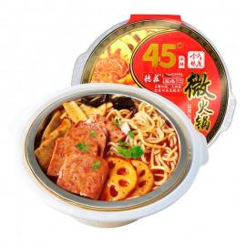 (卖光啦)德莊李氏辣度45°中辣微火锅 自煮火锅套餐 470G