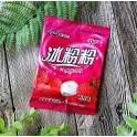 阿依郎冰粉粉 荔枝味 40G