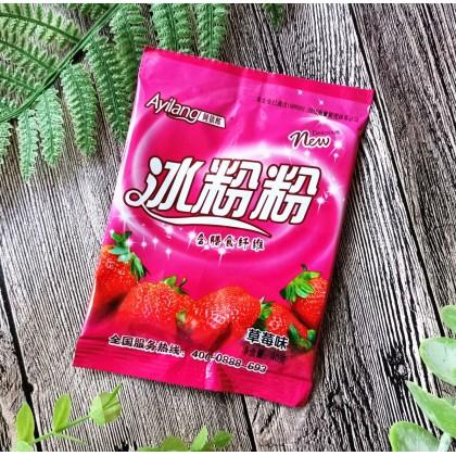 阿依郎冰粉粉 草莓味 40G