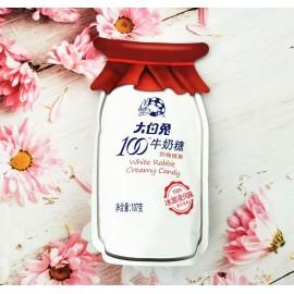 (混合买5送1→赠送原味)大白兔100牛奶糖 冰激凌风味 107G