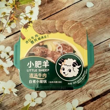 (卖光啦)小肥羊自煮小暖锅 清汤牛肉 381G