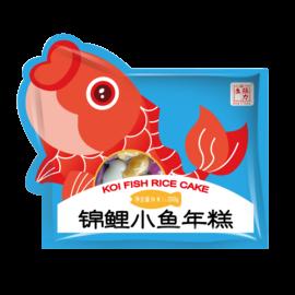 (卖光啦)中华老字号张力生锦鲤小鱼年糕 200G
