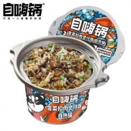(卖光啦)自嗨锅自热米饭 雪菜扣肉煲仔饭 245G