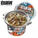 自嗨锅自热米饭 雪菜扣肉煲仔饭 245G