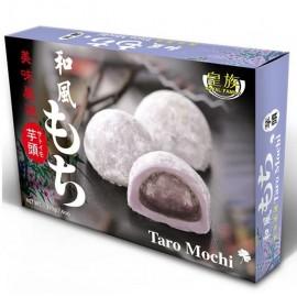 (卖光啦)台湾热销皇族和风麻糬 芋头味 210G