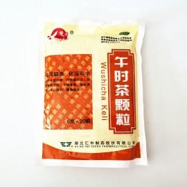 健舟午时茶颗粒 6G×20袋