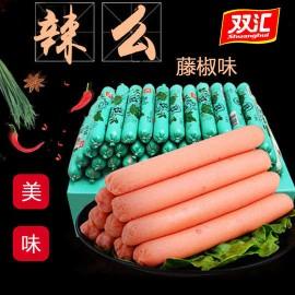 (卖光啦)双汇辣吗?藤椒风味香肠 70G
