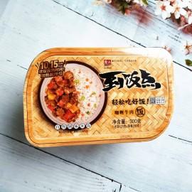 (卖光啦)紫山到饭点自热拌饭 咖喱牛肉饭 300G