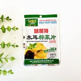 (味聚特混合买五赠一)四川味聚特 木耳榨菜片 60G