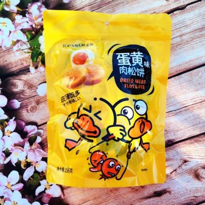 金语蛋黄味肉松饼 超值装 256G
