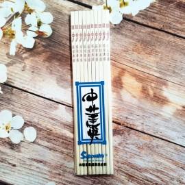 中华竹筷 (26,5 CM) 10双装