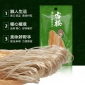 古松红薯粉条(中宽)350G