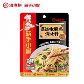 海底捞筷手小厨 川味霸道椒麻鸡调味料 100G