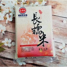 台湾热销米食专家 三好米长糯米 2.5KG