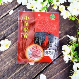 (卖光啦)中华精品  青花椒 30G