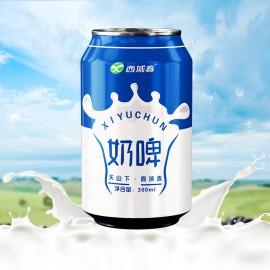 (卖光啦)新疆特产  西域春奶啤 300ML