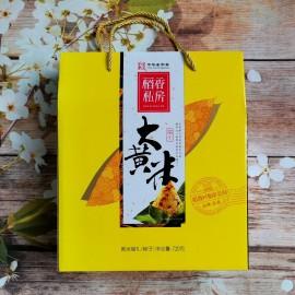中华老字号稻香村 稻香私房黄米福礼(粽子)礼盒装 720G